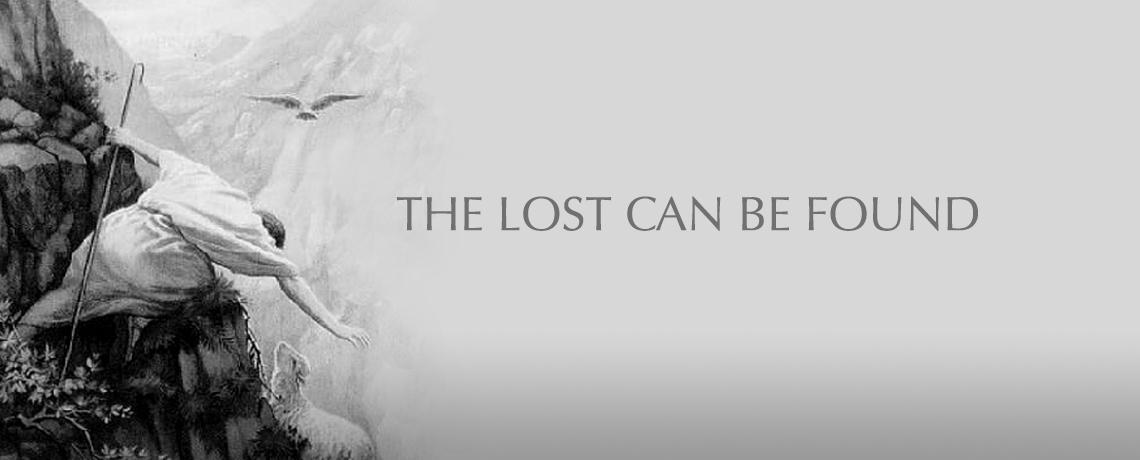 LostCanBeFound