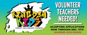 Kingdom Kids - Accepting Applications for Teachers!